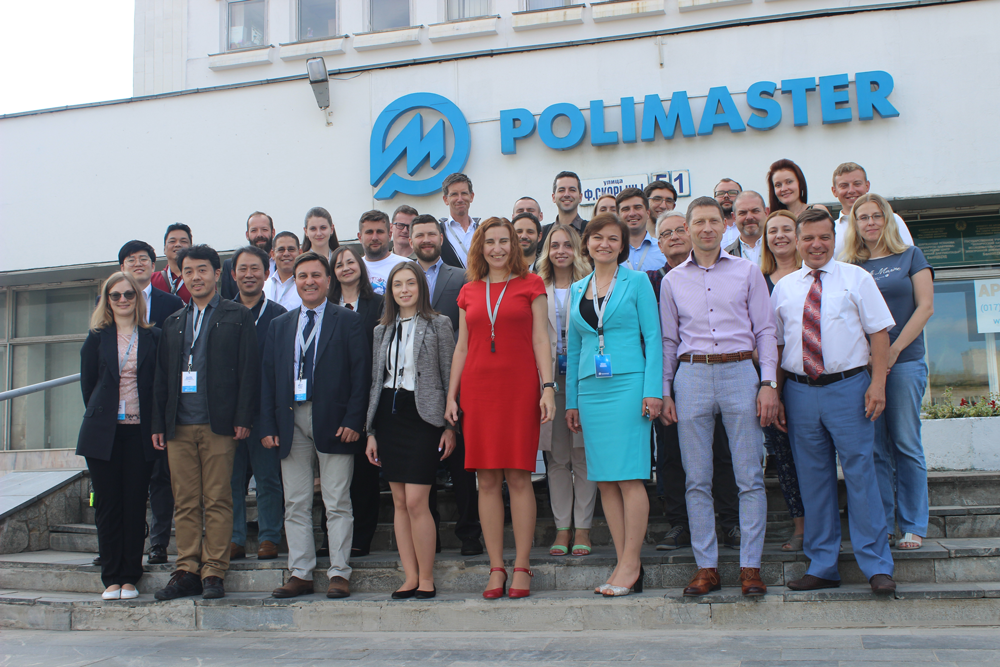 Polimaster - manufacturer of radiation detection equipment